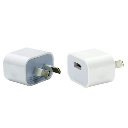 Picture of DYNAMIX 5V 2.1A Small Form Single Port USB Wall Charger.